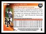 2010 Topps #339  Jose Reyes  Back Thumbnail