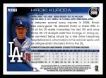 2010 Topps #366  Hiroki Kuroda  Back Thumbnail
