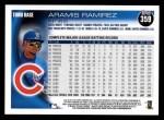 2010 Topps #359  Aramis Ramirez  Back Thumbnail