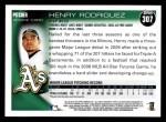 2010 Topps #307  Henry Rodriguez  Back Thumbnail