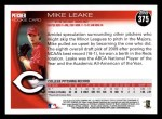 2010 Topps #375  Mike Leake  Back Thumbnail