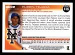2010 Topps #416  Ruben Tejada  Back Thumbnail
