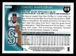 2010 Topps #419  David Aardsma  Back Thumbnail