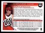 2010 Topps #465  Chien-Ming Wang  Back Thumbnail