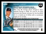 2010 Topps #414  Sean West  Back Thumbnail