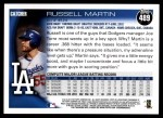 2010 Topps #489  Russell Martin  Back Thumbnail