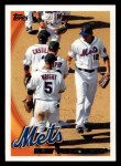 2010 Topps #436   Mets Team Front Thumbnail