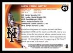 2010 Topps #436   Mets Team Back Thumbnail