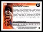 2010 Topps #442  Dan Runzler  Back Thumbnail