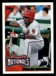 2010 Topps #440  Willie Harris  Front Thumbnail