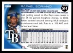2010 Topps #514  Rafael Soriano  Back Thumbnail