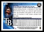2010 Topps #585  Dioner Navarro  Back Thumbnail