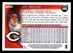 2010 Topps #599  Jay Bruce  Back Thumbnail