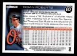 2010 Topps #592  Brian Roberts  Back Thumbnail