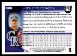2010 Topps #502  Jhoulys Chacin  Back Thumbnail