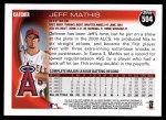 2010 Topps #504  Jeff Mathis  Back Thumbnail