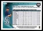 2010 Topps #560  Ryan Rowland-Smith  Back Thumbnail