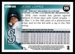 2010 Topps #506  Jose Lopez  Back Thumbnail