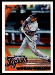 2010 Topps #526  Carlos Guillen  Front Thumbnail