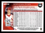 2010 Topps #596  Brendan Ryan  Back Thumbnail