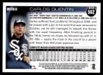 2010 Topps #562  Carlos Quentin  Back Thumbnail