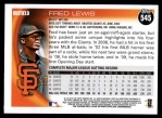 2010 Topps #545  Fred Lewis  Back Thumbnail