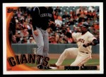 2010 Topps #545  Fred Lewis  Front Thumbnail