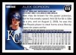 2010 Topps #610  Alex Gordon  Back Thumbnail