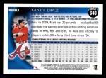 2010 Topps #640  Matt Diaz  Back Thumbnail