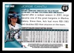 2010 Topps #618  Jorge Cantu  Back Thumbnail