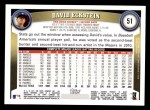 2011 Topps #51  David Eckstein  Back Thumbnail