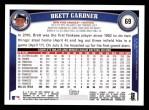 2011 Topps #69  Brett Gardner  Back Thumbnail