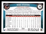 2011 Topps #78  Mike Stanton  Back Thumbnail