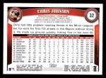 2011 Topps #32  Chris Johnson  Back Thumbnail