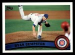 2011 Topps #38  Ryan Dempster  Front Thumbnail