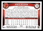 2011 Topps #75  Jered Weaver  Back Thumbnail