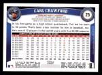 2011 Topps #25  Carl Crawford  Back Thumbnail