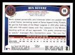 2011 Topps #99  Ben Revere  Back Thumbnail