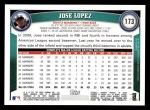 2011 Topps #173  Jose Lopez  Back Thumbnail