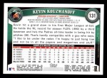 2011 Topps #131  Kevin Kouzmanoff  Back Thumbnail