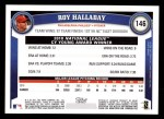 2011 Topps #146  Roy Halladay  Back Thumbnail