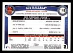 2011 Topps #146  Roy Halladay  Back Thumbnail