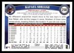 2011 Topps #258  Rafael Soriano  Back Thumbnail