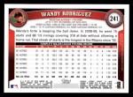 2011 Topps #241  Wandy Rodriguez  Back Thumbnail