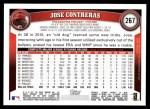 2011 Topps #267  Jose Contreras  Back Thumbnail