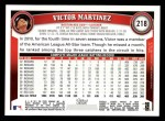 2011 Topps #218  Victor Martinez  Back Thumbnail