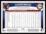 2011 Topps #356  Alfonso Soriano  Back Thumbnail