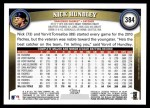 2011 Topps #384  Nick Hundley  Back Thumbnail