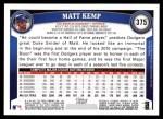 2011 Topps #375  Matt Kemp  Back Thumbnail