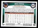 2011 Topps #362  Doug Fister  Back Thumbnail